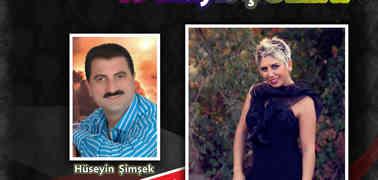 2013 Samsunlular 19 mayis Şöleni